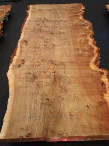 Egzotinė mediena